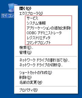 Computer_icon_menu2