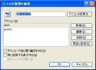 Desktop_img1