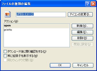 Desktop_img2