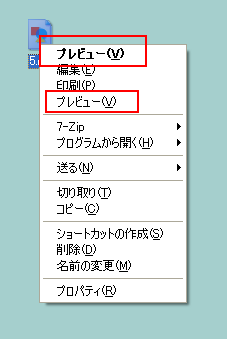 Desktop_img3