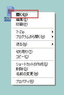 Desktop_img4