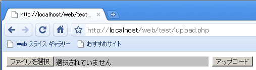 File_chrome