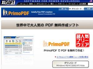 Primo2