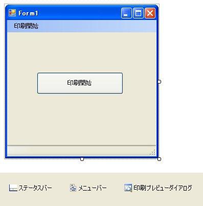 Print_sample