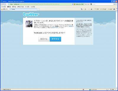 Twitlink4
