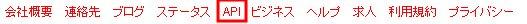 Twitter_mytoken1