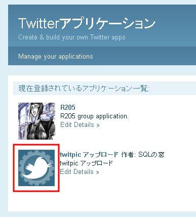 Twitter_mytoken3
