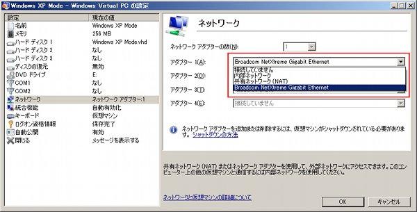 Xpmode_net