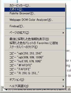 Color_p_ff