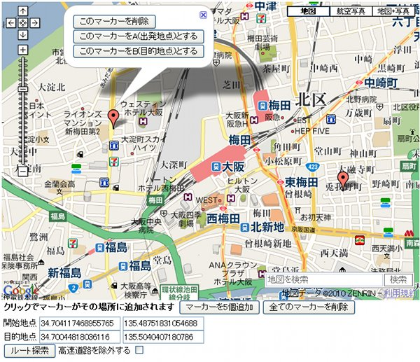 Ggmap_route1