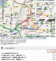 Ggmap_route2