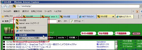 Ie8_tab_group