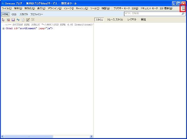 Ie8_tool1