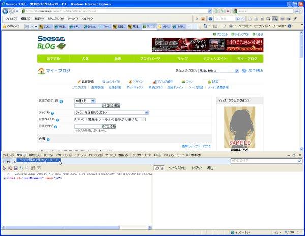 Ie8_tool2