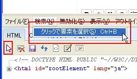 Ie8_tool4