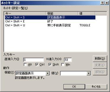 Kakudai_02