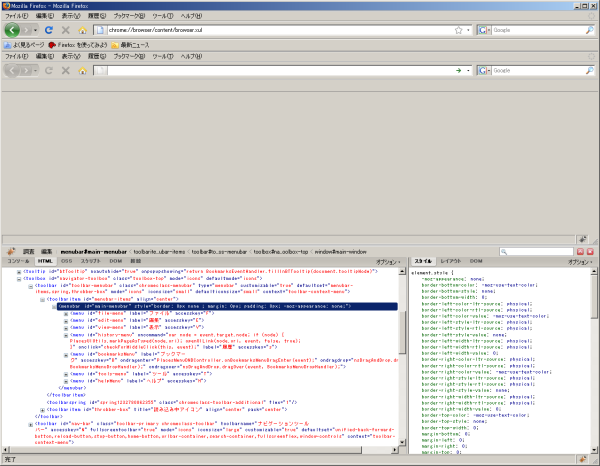Firefox_menu