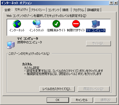 7000003237300if