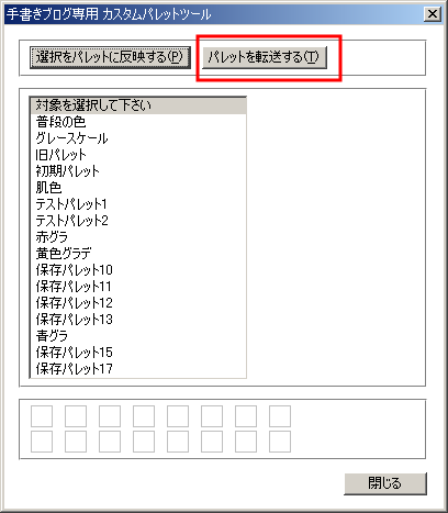 Firefox_v2