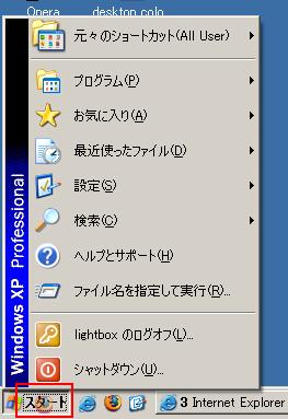 Start_menu_1