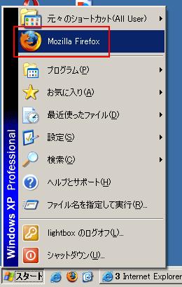 Start_menu_2