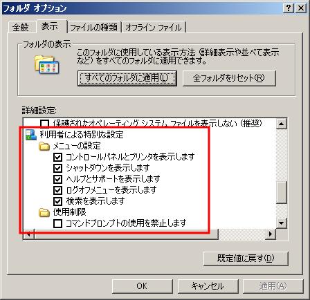 Folder_opt_ex1