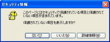 Ie_sec