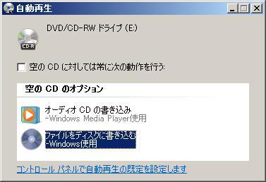 Cd_master_01