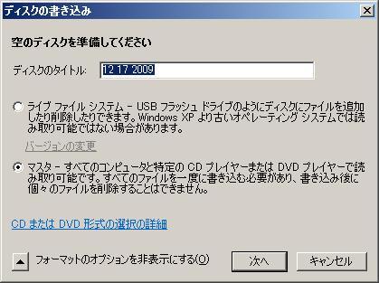 Cd_master_02