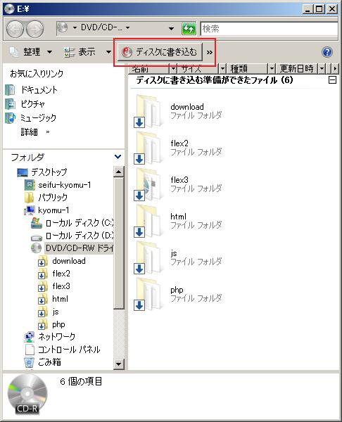Cd_master_03