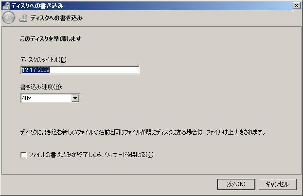 Cd_master_04