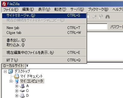 Filezilla_02