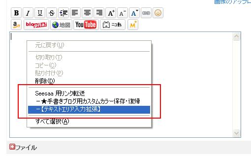 Ieex_menu
