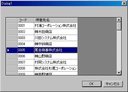 Lboxgrid_db_2