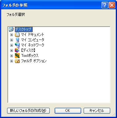 Selectfolder1