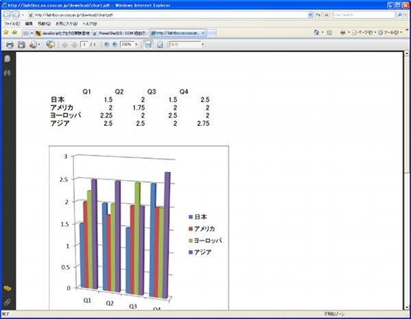 Ps_excel_pdf2