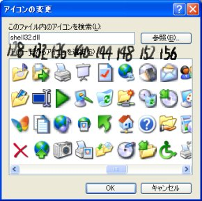 Shell32_1