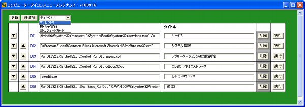 Shell_comp_2