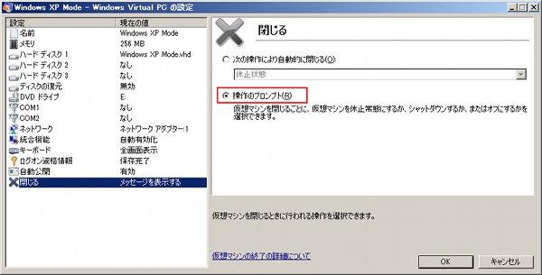 Xpmode_close