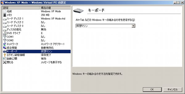 Xpmode_key