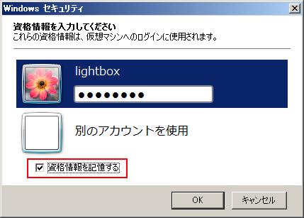 Xpmode_login