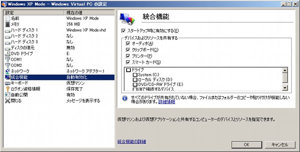 Xpmode_pc