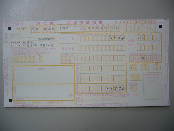 P1000457