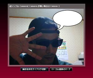 Shot_2